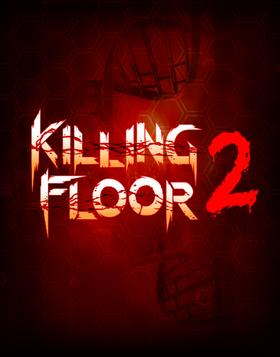 killing_floor_2_art